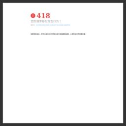 jiangmen.jianzhimao.com网站截图
