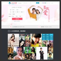 世纪佳缘交友网:jiayuan.com国内领先的在线婚恋交友网站截图