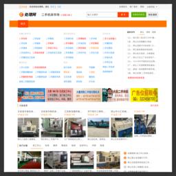 二手机床市场|二手机床网 - 处理网jichuang.51chuli.com