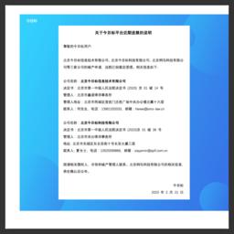 应用工具-今目标-芒果目录站推荐