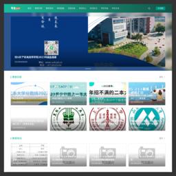 锦晟教育网