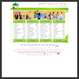 jjwxc.net的网站截图
