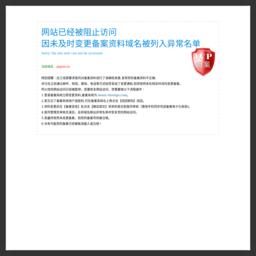 节能改造_苏州徕卡节能电气技术有限公司