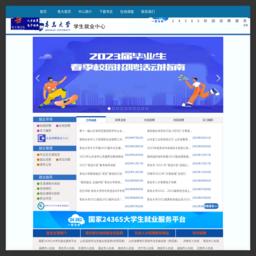 青島大學就業網   就業有保障