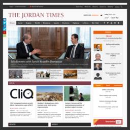 《约旦时报》
