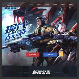 网站 巨人•时空争霸(jr.ztgame.com) 的缩略图