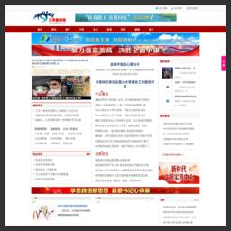 江苏都市网_江苏新闻_地市最新资讯-江苏门户