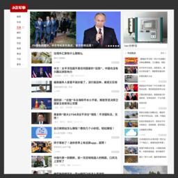 junshi.tiyuxiu.com的网站截图