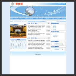 天津音乐学院教务管理系统
