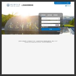 用戶登錄_南京審計學院教務管理系統_網站百科