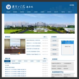 淮阴工学院教务网