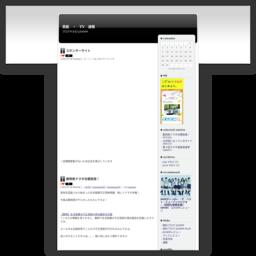 芸能・TV速報