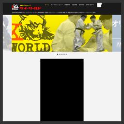ケイワールド 札幌市東区 格闘技プロショップ「ケイ・ワールド」JKJO指定 格闘技用品・武道具・グローブ・ミット・空手衣・胴着・帯…豊富な商品の品揃えと総合マネージメントをご提供。