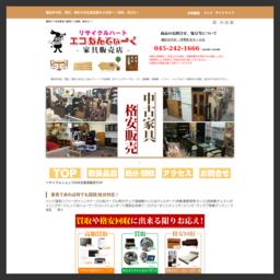 横浜の中古家販売の家具屋