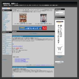 格闘技用品 格闘ネット