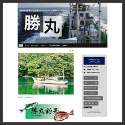 丸さんの釣船『勝丸』