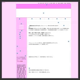 川崎神奈川の探偵社 アビリティオフィス川崎支部