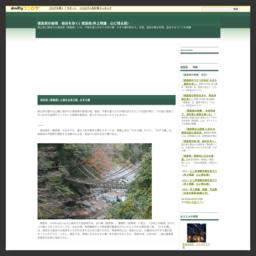 祖谷を歩く( 徳島県/井上晴雄 心に残る旅)