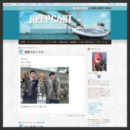 名古屋港シーバスガイドKEEPCAST