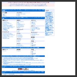 キングダム ハーツHD2.8 ファイナルチャプタープロローグ攻略wiki[GAME-CMR.com]