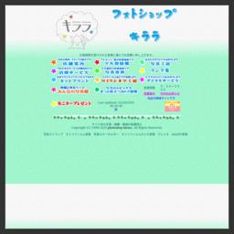 写真入携帯ストラップ・キーホルダー作成、8ミリフィルムの変換は、当店にお任せください、(横浜・川崎・東京)