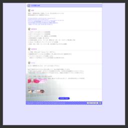 (コ)曰記.net