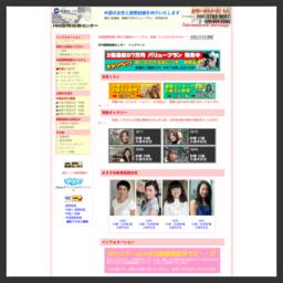 中国の女性と国際結婚を仲介・HM国際結婚センター