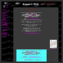 Koppa's website