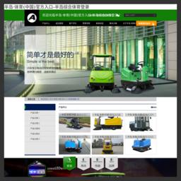 超声波焊接机_塑料焊接机_热板机价格-品牌厂家