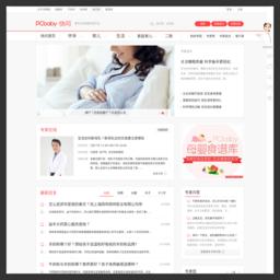 kuaiwen.pcbaby.com.cn网站截图