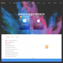 应用工具-快压-芒果目录站推荐