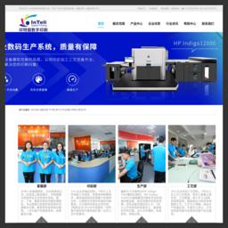 画册印刷公司-广州不干胶标签印刷_海报印刷厂家-广州印特丽
