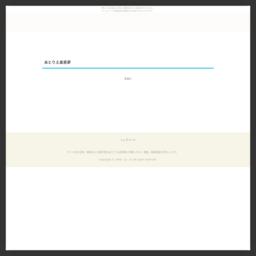 オルゴナイト・オルゴンピラミッド・龍神ペンデュラム・天然石・silver創作販売 あとりえ楽恵夢☆手作り研究所・手作り教室