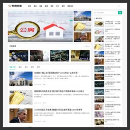 lamuhao.com缩略图