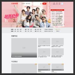 le.com的网站截图