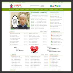 lejiuxh.com的网站截图