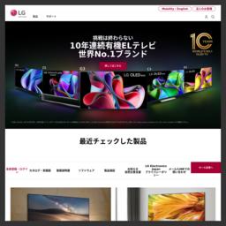 lg.com的网站截图