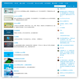 liaoxuefeng.com的网站截图