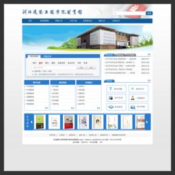 河北建筑工程學院圖書館_網站百科