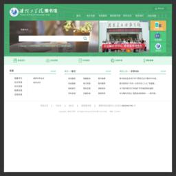 淮阴工学院图书馆