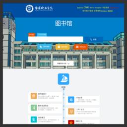 南京晓庄学院图书馆