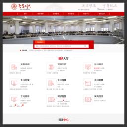 四川大学图书馆截图