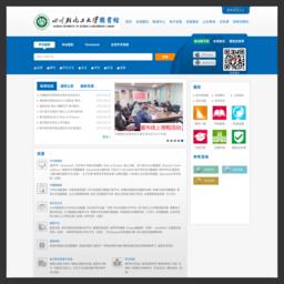 四川理工學院圖書館_網站百科