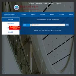 中国海洋大学图书馆_网站百科