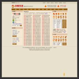 网络中国生活频道截图