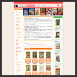婦人誌・ファッション誌・刺繍・編物書籍専門のオンライン古書店です。