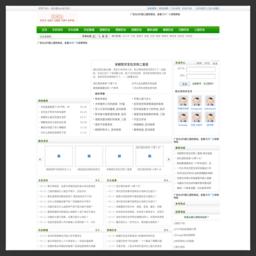 中国历史朝代_讲述古代历史故事