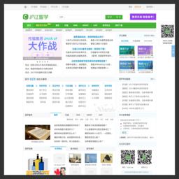 沪江留学网