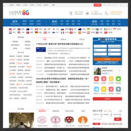liuxue86.com的网站截图