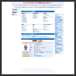 ロードオブアポカリプス攻略wikiまとめ[GAME-CMR.com]